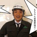 腕相撲大開告知優勝賞金一万円